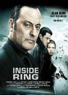 Inside Ring -