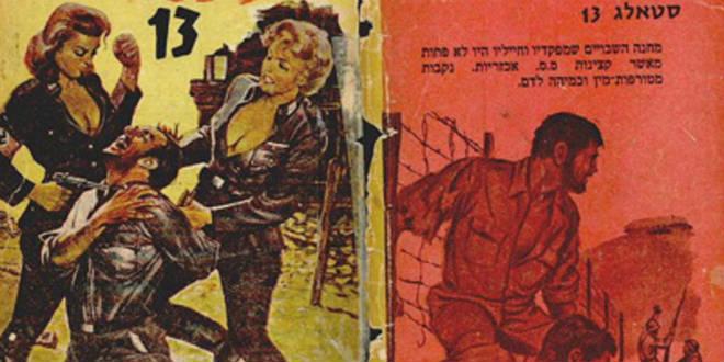 Pornografie & Holocaust
